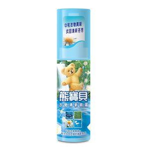 Snuggle Spray