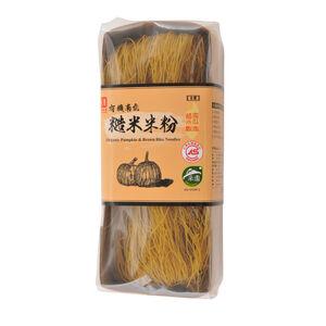 Organic Pumpkin Rice Noodles 200g