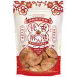 Butter Cookies, , large