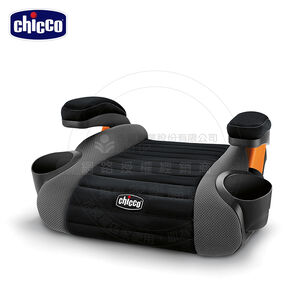 Chicco GoFit汽車輔助增高座墊(鯊魚灰)