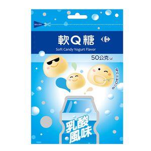 家樂福乳酸風味軟Q糖-50g