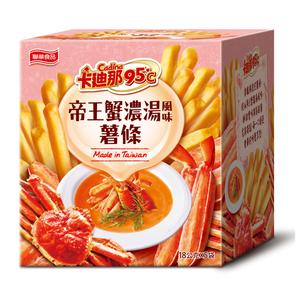 Cadina 95 Fries King Crap Soup Flavor