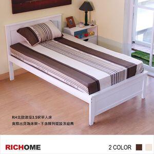 RH北歐浪漫3.5呎單人床-白色