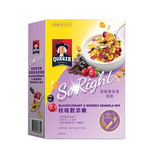 Granola Mix-Blackcurrant  Berries