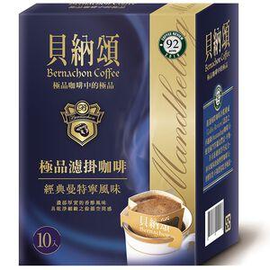 Bernachon Coffee Mandheling