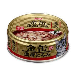 AIXIA Kin-can Rich-Tuna GCT-1
