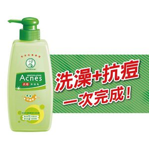 Acnes Medicated Body Wash