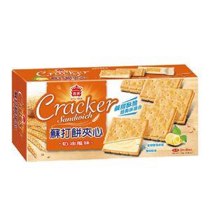 CRACKER  SANDWICH_BUTTER