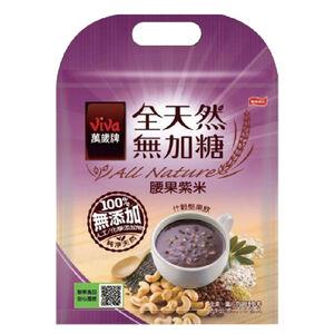 Nature Nuts  Grain Sugar-free lnstant