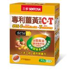 SENTOSA Turmeric Curcumin Soft Capsule, , large
