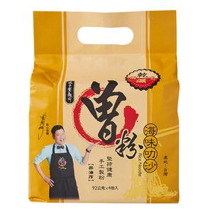 Rice Noodle 92g x4