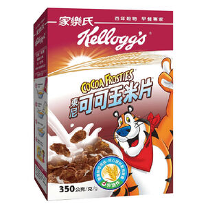 Kellogg s Cocoa Cereal