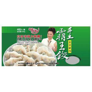 Bin-Bin Specially Big Leek  Dumpling