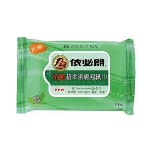 Ibl Wet Tissue Travel Pack