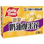 JOLLY TIME 微波爆米花-奶油味, , large