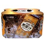 台酒紅麴黑麥汁Can330 ml, , large