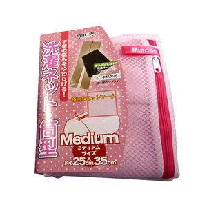 Minodo粉彩網筒型洗衣袋 2535