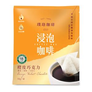 Choice Coffee Orange Chocolate