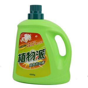SW Botanic Detergent