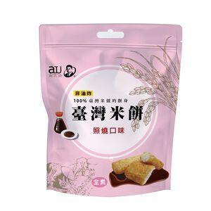 Taiwanese Rice Cookie