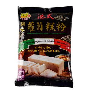 【純素】金錢豹 蘿蔔糕粉500g