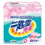 Attack softener-in powder, , large