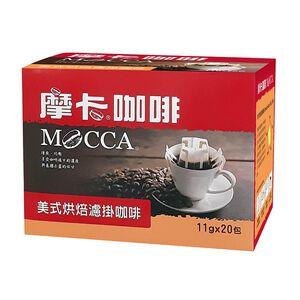 MOCCA AMERICAN ROAST DRIP COFFEE