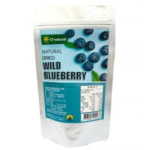 NATURAL DRIED WILD BLUEBERRY