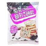 Seaweed soda crackers, , large