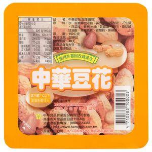 Chinese Peanut Bean Jelly