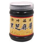 新竹福源黑芝麻醬360g, , large