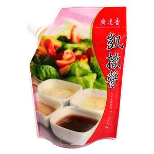 廣達香凱撒醬