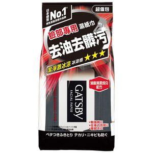 GATSBY潔面濕紙巾(極凍型)超值包