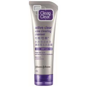 002含贈CC Clean  Clear Acnes