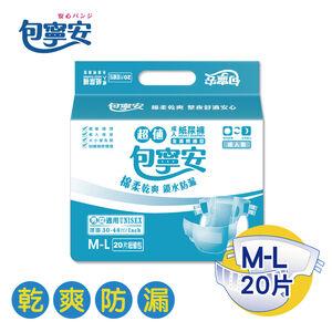 Baoningan adult briefs M-L 20pcs