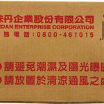 味丹竹炭礦泉水6200ml, , large