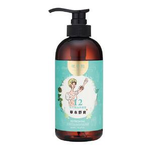 12 Herds Essential Oil Body REFRESHING
