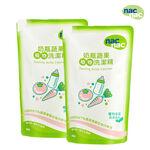 Fruits  Vegetables Detergent 2packs, , large