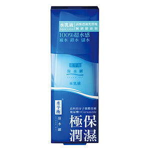 水平衡保水網水乳液