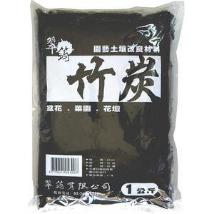 Charcoal Potting Soil
