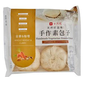 十方苑-咖哩素包子(奶素)-4入