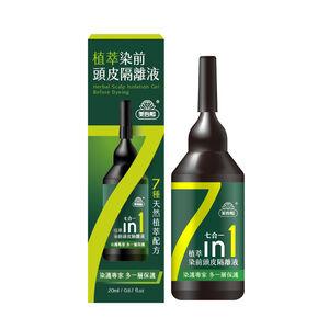 Maywufa Herbal Scalp Isolation Gel