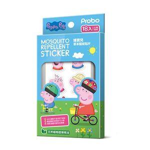 Probo Mosquito Sticker-Peppa pig