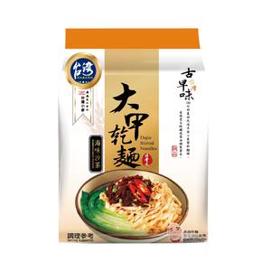 Dajia Stirred  Noodles-Spiced Salt