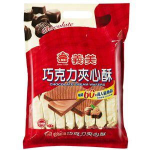 義美巧克力夾心酥經濟包