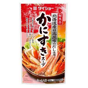 Daisho Seafood  Hotpot Soup