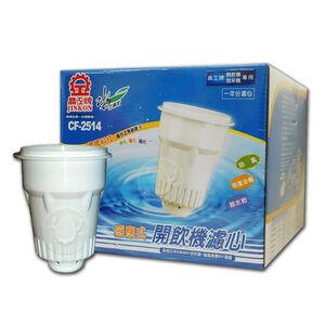 Jinkun CF-2514 Filter