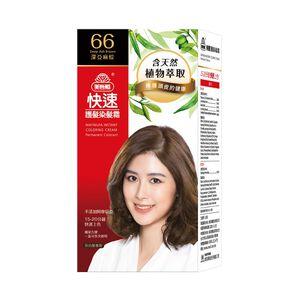 美吾髮快速護髮染髮霜80g-66深亞麻棕