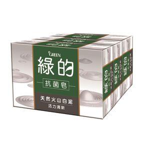 Green Antibacterial Soap