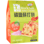 Rock Salt Soda Cracker-Chinese Mahoganyr, , large